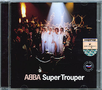 studio_super_trouper_cvr_cd21