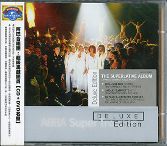 studio_super_trouper_cvr_cd22