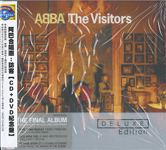 studio_the_visitors_cvr_cd21