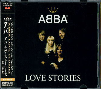 comp_love_stories_cvrobi_cd6