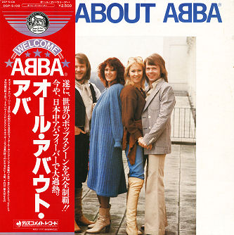 LP_all_about_abba_331cvrobi