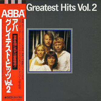 LP_greatest_hits_v2_3312cvrobi