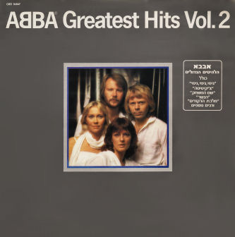 LP_greatest_hits_v2_335cvr
