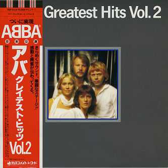 LP_greatest_hits_v2_337cvrobi